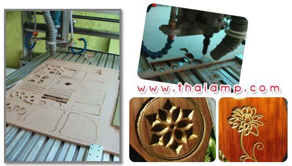 เราให้บริการตัด เจาะ ฉลุ เซาะร่องงานไม้ตามแบบด้วยเครื่อง CNC สำหรับท่านที่ต้องการให้ทาง THAIAMP.COM